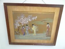 Landscape Asia Asian Paintings from Dealers & Resellers