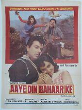 INDIAN VINTAGE OLD BOLLYWOOD MOVIE POSTER- AAYE DIN BAHAAR KE / DHARMENDRA