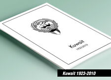 PRINTED KUWAIT 1923-2010 STAMP ALBUM PAGES (189 pages)