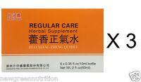 3 Boxes of Regular Care Herbal Supplement: Huo Xiang Zheng Qi Shui (6 Bottles)