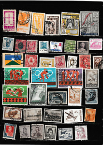 #4051=Latin America used selection of different stamps