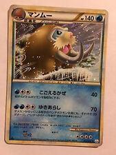 Pokemon Card / Carte Mammochon Mamoswine Rare Holo 021/080 1 EDITION