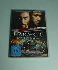 Hara-Kiri (2012, DVD) von Takashi Miike