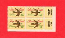 SCOTT # 1552 Christmas Issue United States U.S. Stamps MNH - Margin Block of 4