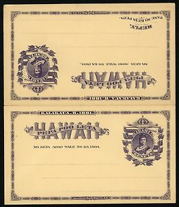 Hawaii #UY1 Paid Reply Postal Card, Clean and Stiff