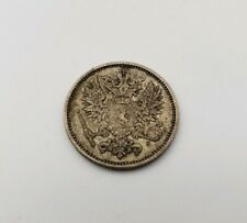Finland Under Russia Silver 50 Pennia 1874 Coin