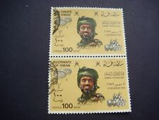 Oman (Sultanate) 1979 Armed Forces Day 100b top value pair SG 228 Used Cat £10.5