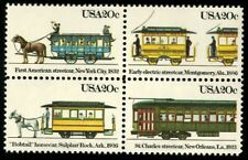 Streetcars - Scott #2059-2062  Block of 4 Stamps MNH