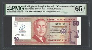 Philippines 50 Piso 2009 P201a Commemorative Uncirculated 65