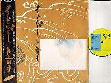 YOSUI INOUE clam chowder 28K-117 japan with obi for life records 1986 LP EX/EX