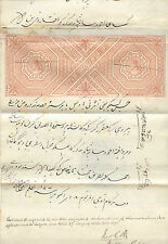 INDIA 1876 int. Document from Notary transported as cover w. viol. postmark LOOK