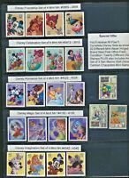 Art of Disney 20 Diff MINT NH Stamps USA  #3865, 3912, 4025, 4192. 4342 + Bonus