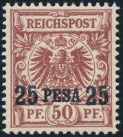DOA, MiNr. 5 I, tadellos postfrisch, Kurzbefund Jäschke-L., Mi. 180,-