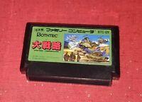Strategic Confrontation Nintendo Famicom FC/NES Game Japan Import