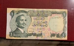 Jordanien 1 Dinar Banknote