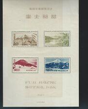 JAPAN Sc 463a National Parks Issue Fuji-Hakonew Presentation Folder MLH-XF OG