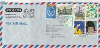 Japan 1981 Airmail to W.Germany Kanda Cancels Assorted Stamps Cover Ref 23660