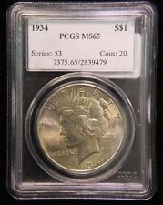 1934 PEACE SILVER DOLLAR GEM UNC PCGS MS65 KEY DATE US COIN (06)