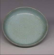 The Song Dynasty kiln Azure glaze Bixi Round plate