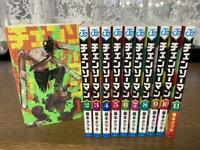 Chainsaw Man Comic Manga Vol.1-11 Complete Set Japanese Anime Print Comic DHL