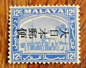 MALAYA JAPANESE OCCUPATION SELANGOR 12C BLUE VARIETY - INVERTED O/P
