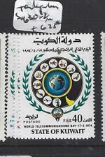 KUWAIT  (P0705B)  TELECOMS  SG 630-2   MNH