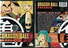 Dragon Ball General Blue Saga New Anime 2 DVD Set