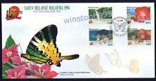 1994 Visit Malaysia Year, Flower Butterfly Fish Turtle Monkey FDC (Kuala Lumpur)