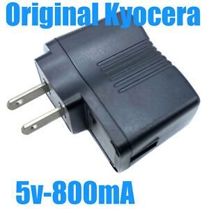 Genuine Kyocera AC Adapter SCP-45ADT 800mA