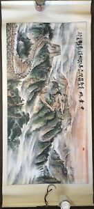 """""""THE GREAT WALL""""~ Chinese Landscape Painting w/Personalized Calligraphy, 28 X 62"""
