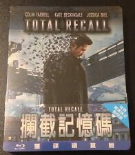 TOTAL RECALL Blu-Ray SteelBook Taiwan Directors Cut Jessica Biel Kate Beckinsale