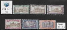 WC1_9217. IT. COL.:ERITREA. 1925 HOLY YEAR set. Scott B5-B10. MH