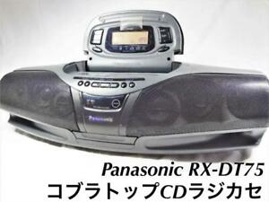 Panasonic RX-DT75 CD radio cassette player magical cobra top stereo CD system