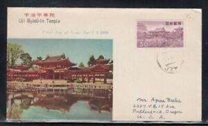 JAPAN Uji Byodo-In Temple First Day Cover