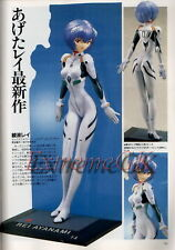 "15"" Tall  Evangelion AYANAMI REI in Pilot Outfit (1/4) Unpainted Resin Model Kit"