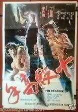 The Escaper {Chin Lee, Long Yu} Shi Duan Gao shou Kung Fu Org B Film Poster 70s