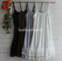 Women Cotton Lace Trimmed Full Length Camisole Slip Dress Extender 2XL Petticoat