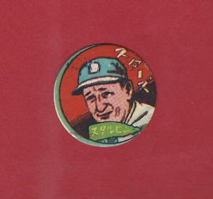 Victor Starffin--HOF--VINTAGE 1949 JAPANESE  BASEBALL MENKO Card--RARE