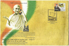 INDIA 2008 MAHATMA GANDHI STAMPS COINS EXHIBITION NANAYAMELA SPECIAL COVER # 446