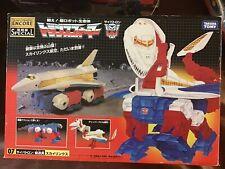 Encore Transformers G1 Sky Lynx Complete W Box & Insert *works Great*