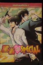 Japan Reborn manga Anthology Comic: Dolce Italiano Hibari Uke Special