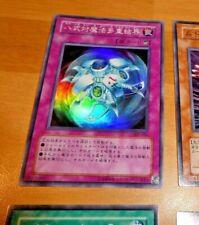 YU-GI-OH JAPANESE SUPER RARE CARD CARTE 302-043 Spell Shield Type-8 JAPAN NM
