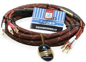 Choseal LB-5110 2.5M OFC Banana Plug Pair HIFI Speaker Cable Pair 8.2FT