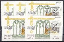 Spanien Block 29 5 Stück postfrisch Nationale Briefmarkenausstellung EXFILNA'86