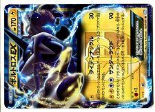 POKEMON JAPANESE HOLO N° 020/051 THUNDURUS EX 1ed 170 HP BW8 ....