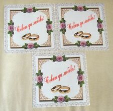 3 Russian traditional napkins for wedding rings council and love Совет да любовь
