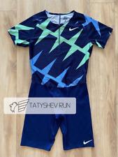 Nike Sponsored Elite Pro 2020 Men's Speedsuit running track&field Rare