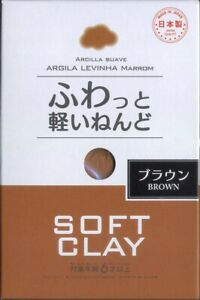 DAISO Soft Clay Brown ultra Light Weight Modeling Air Dry Cray Argila x 1pc