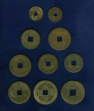 "CHINA 1662-1821 CH'ING DYNASTY ""CASH"" COINS TYPE COLLECTION, LOT OF (10)"