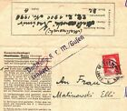 AUSTRIA WW2 Cover GUSEN (MAUTHAUSEN) CONCENTRATION CAMP 1942 Letter POLAND A4G61